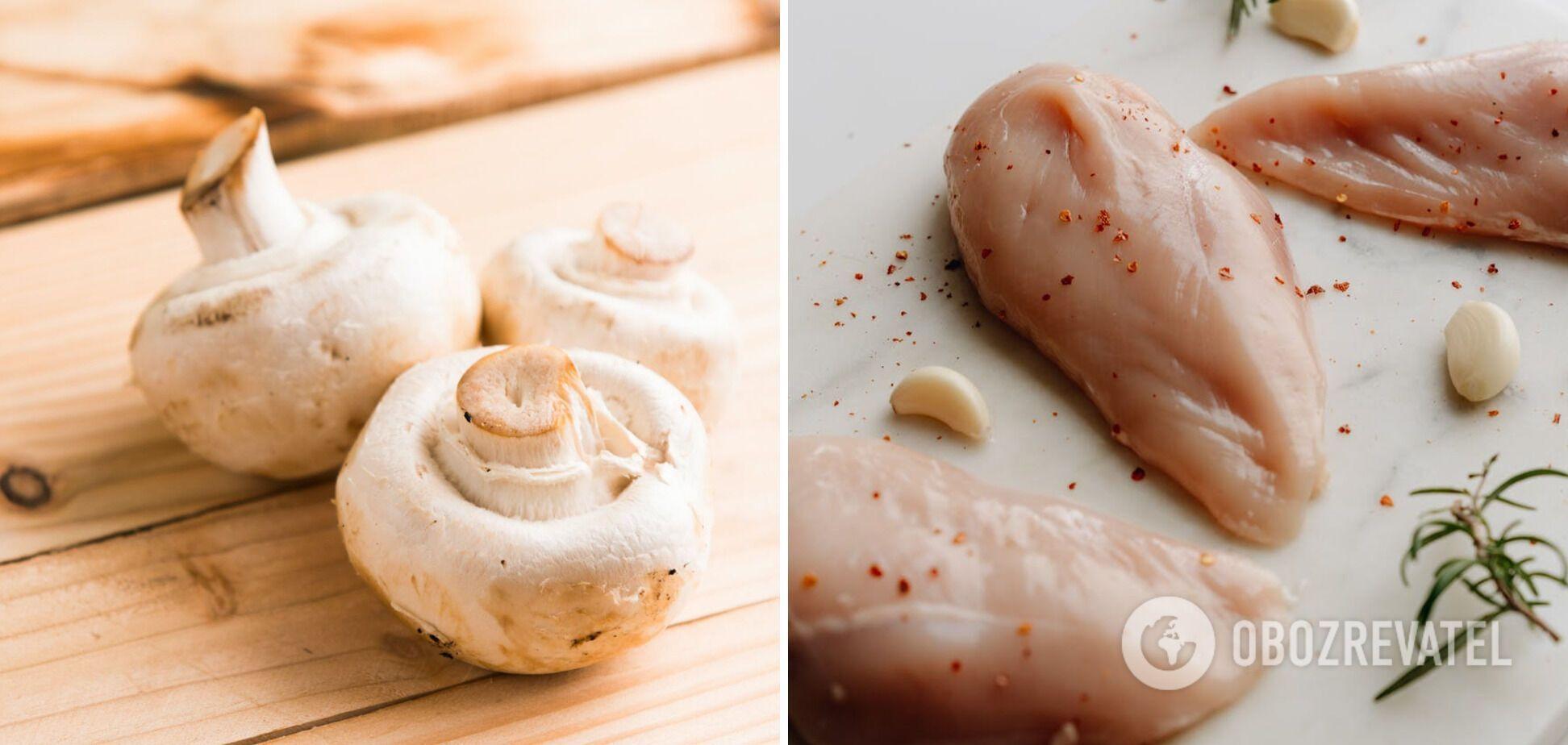 Інгредієнти на вибір для плову – м'ясо та гриби