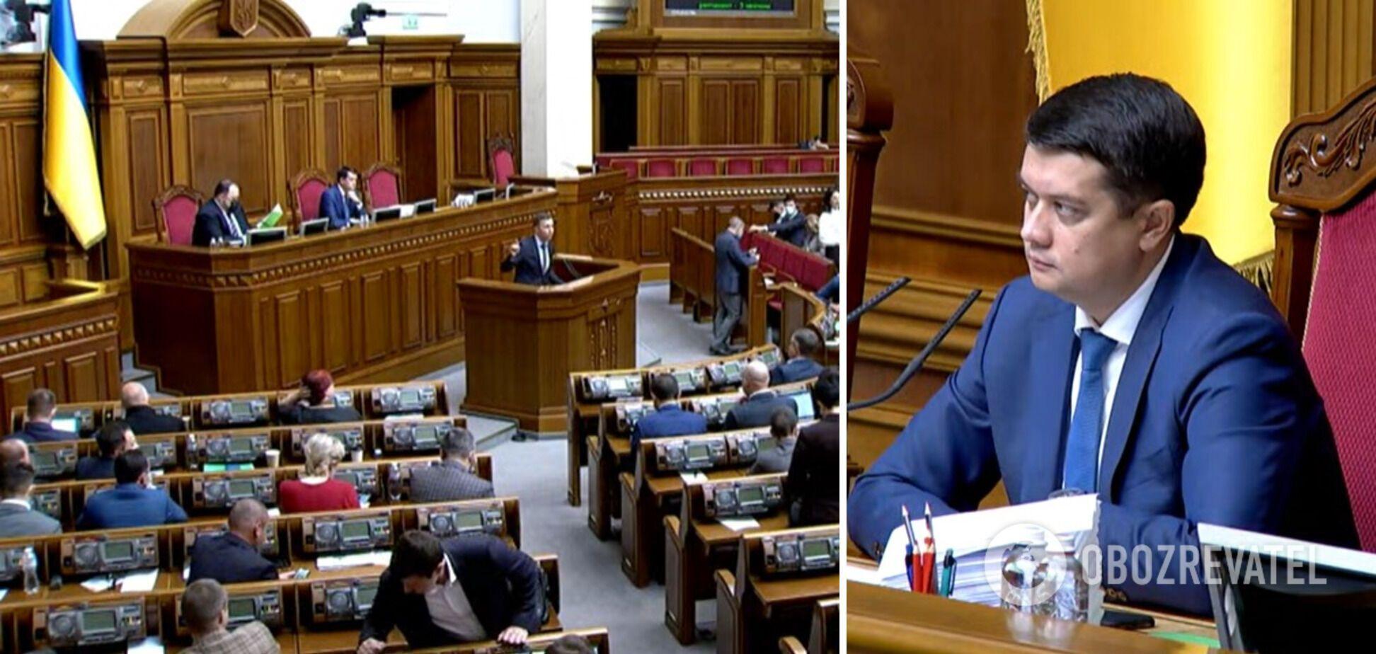 Дмитрий Разумков во время заседания Рады