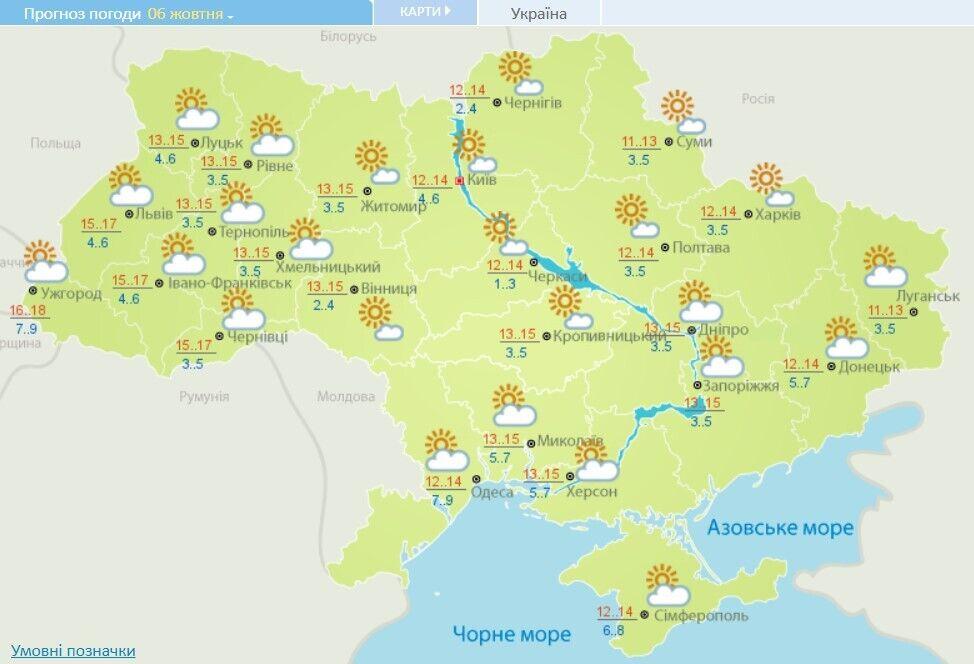 Погода в Україні 6 жовтня
