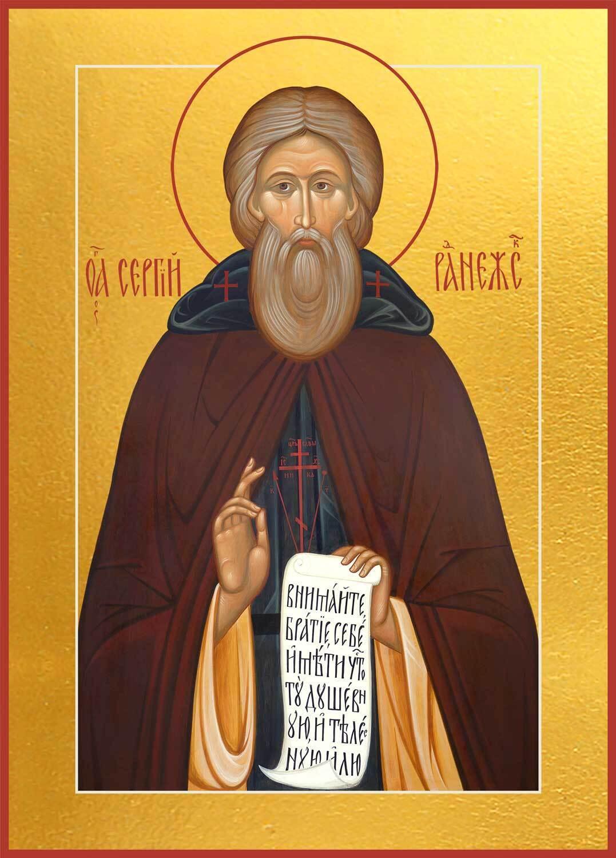 8 октября верующие отмечают память преподобного Сергия Радонежского