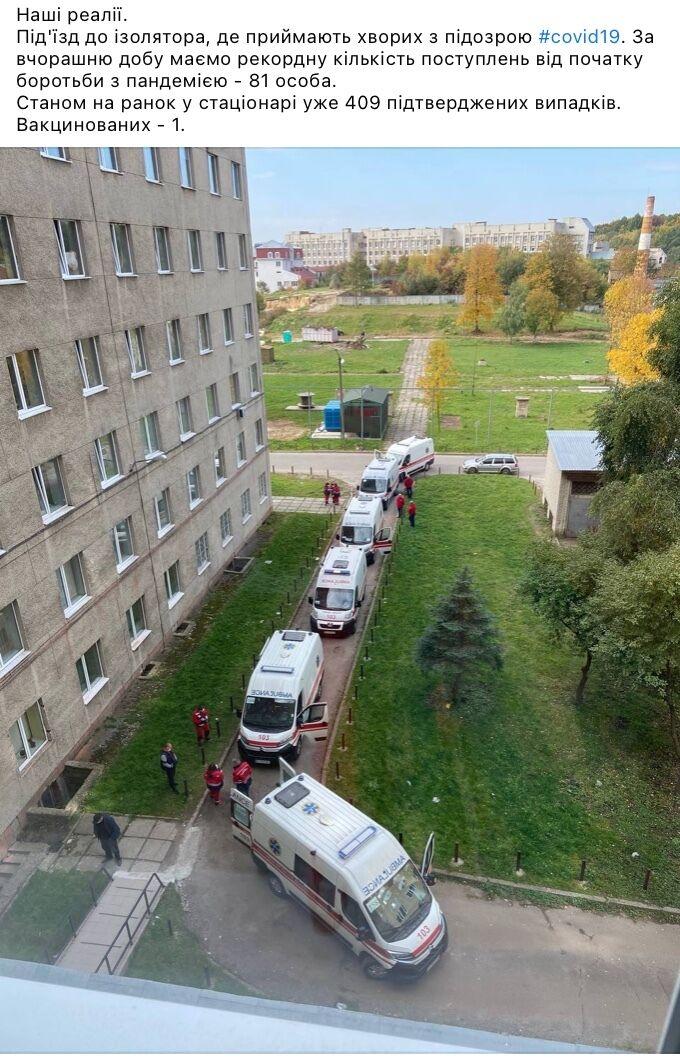 Очередь скорых возле львовской COVID-больницы
