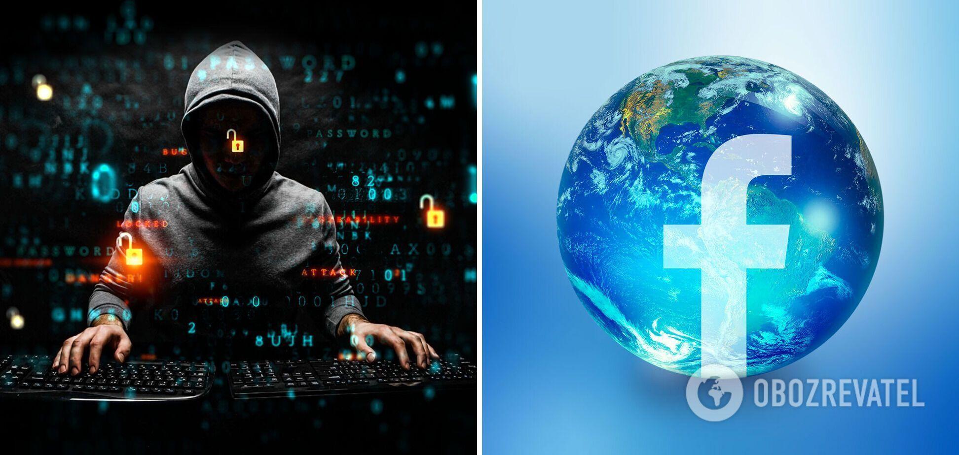 Информацию продают на хакерском форуме