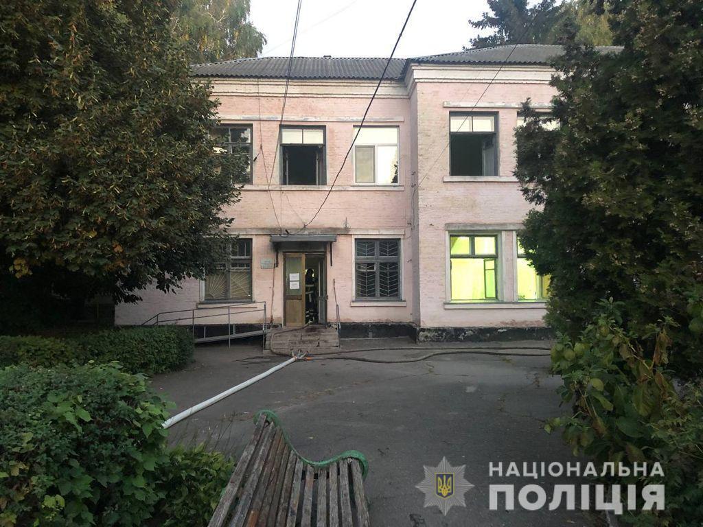 ЧП в больнице под Киевом.