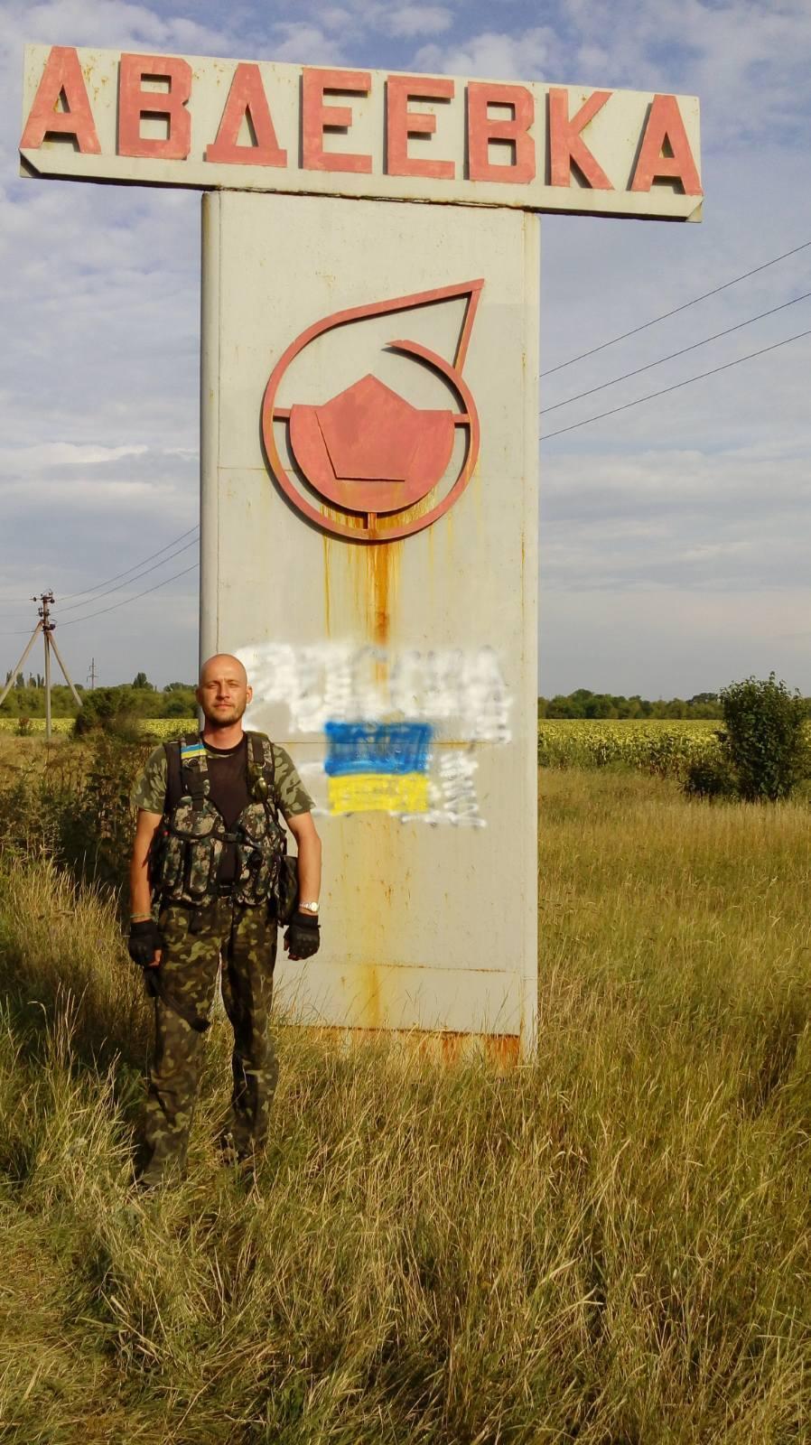 У 2015 році Олег Табачук воював у Авдіївці
