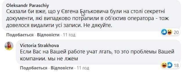 Никитина показала комментарии Страховой