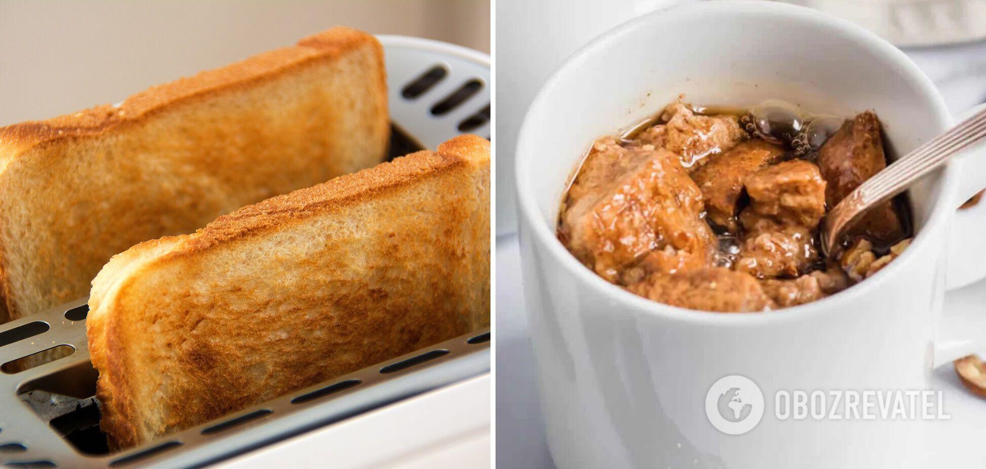 Французський тост з корицею