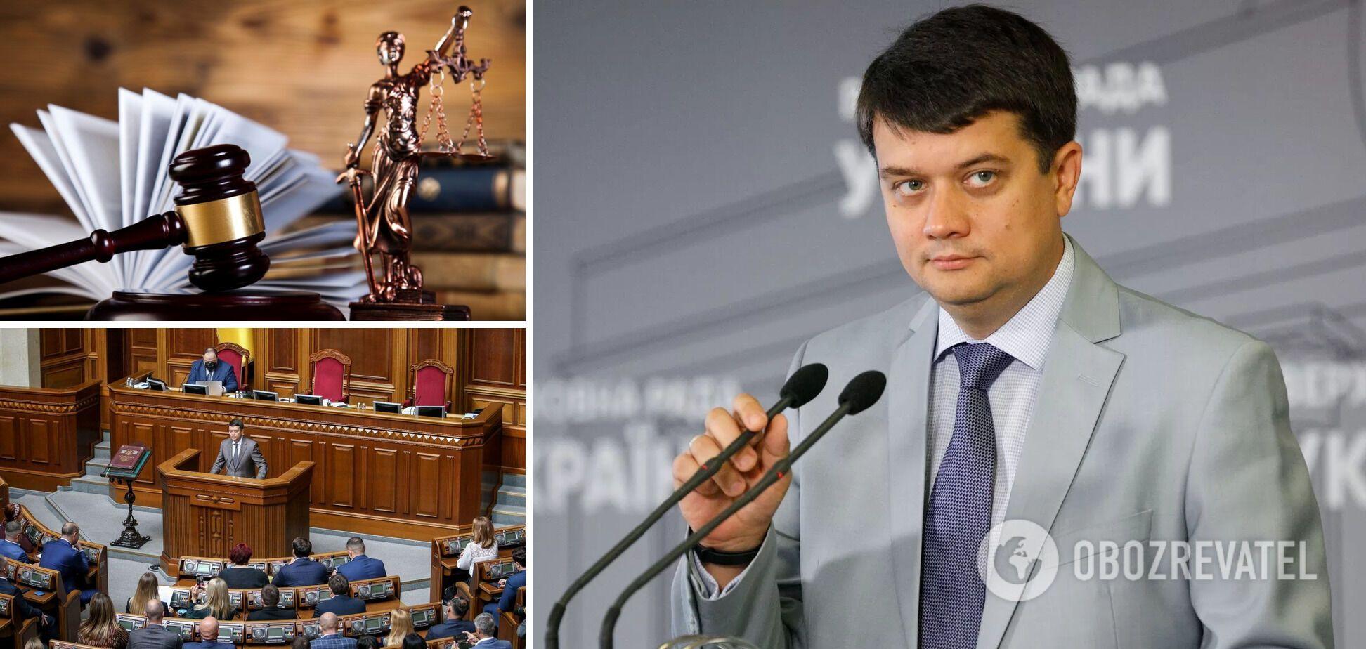 Разумков не будет судиться из-за отставки с должности главы ВРУ