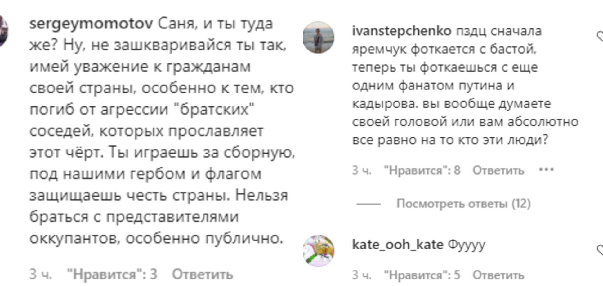 Зинченко отметился неоднозначным поступком