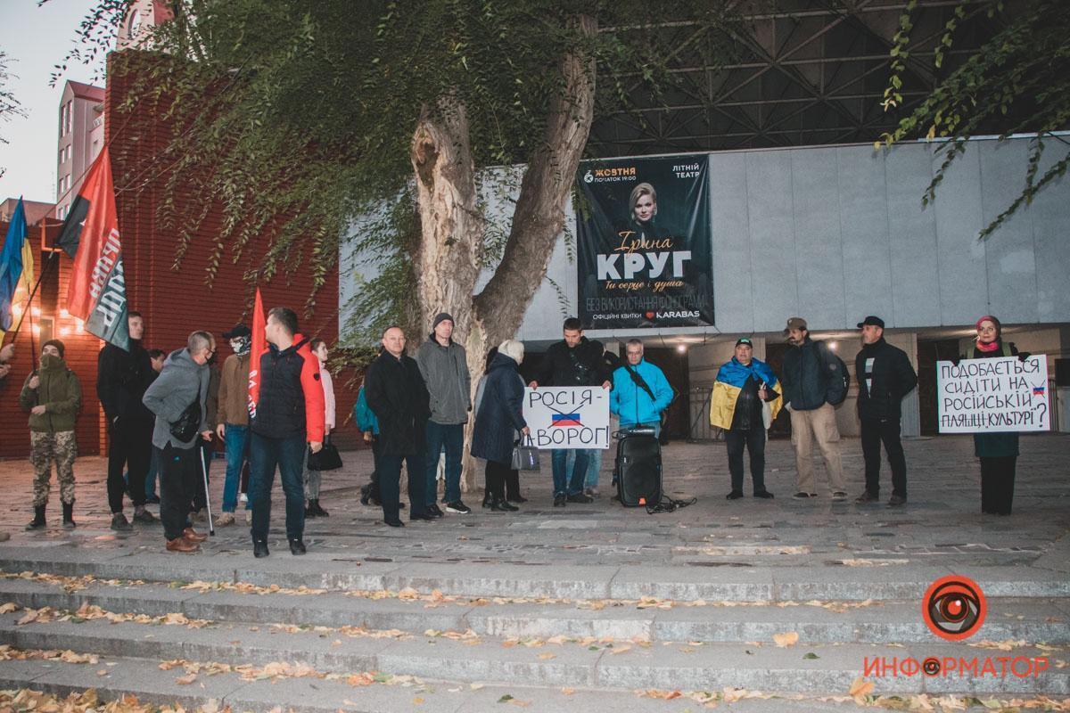 Протест в Днепре вечером 6 октября