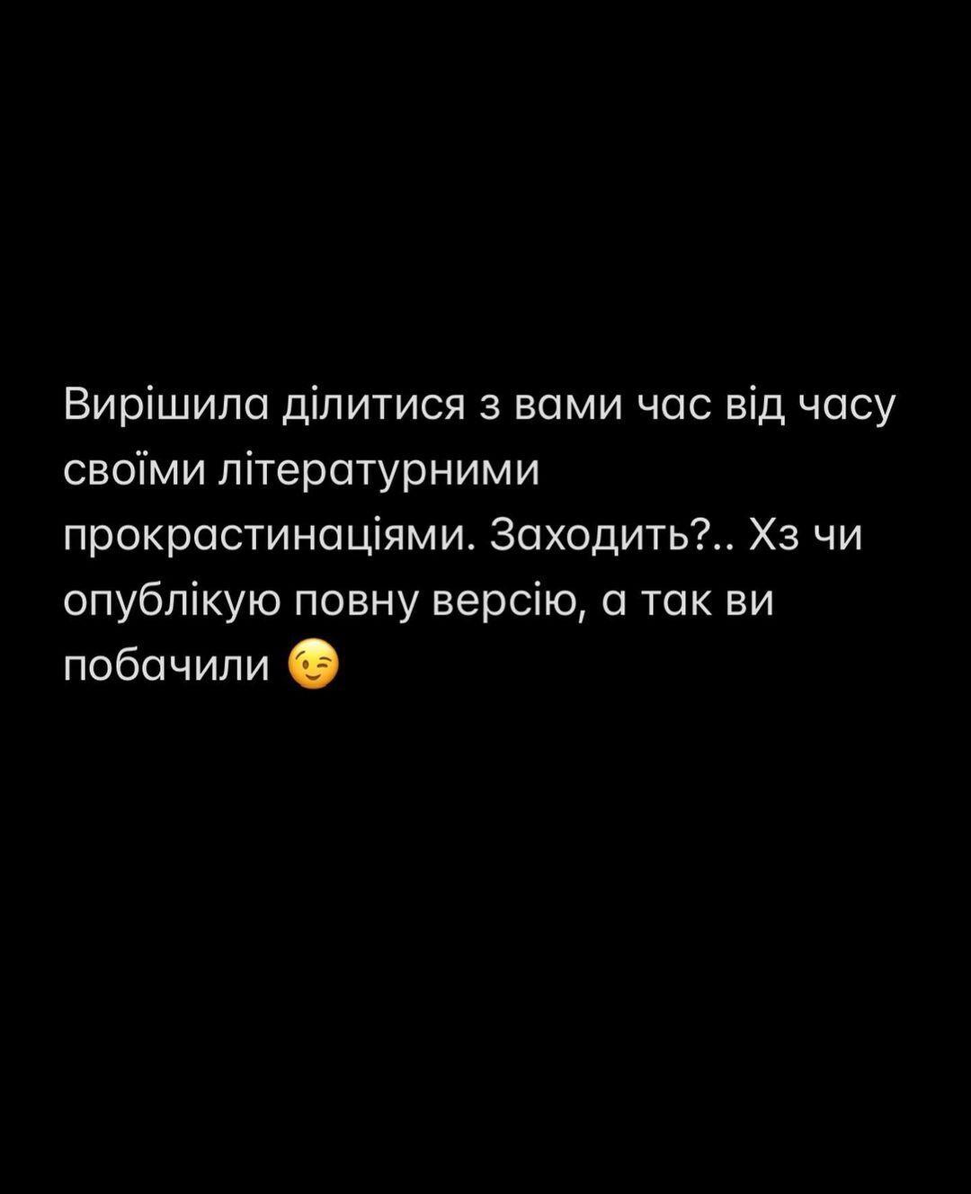 Instagram / qarpa
