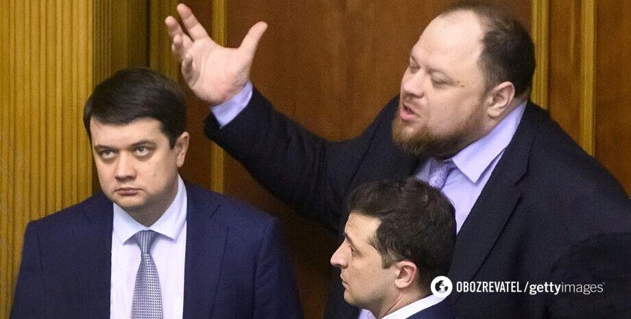 Разумков, Зеленський і Стефанчук