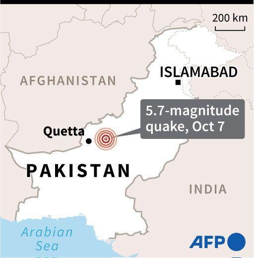 В Пакистане произошло землетрясение.