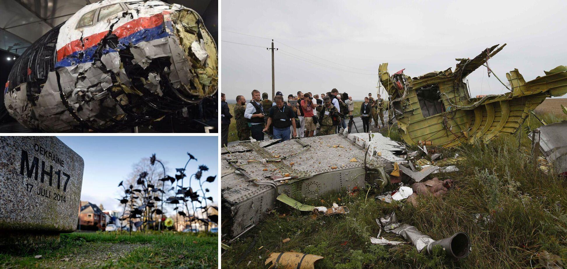 Крушение рейса MH17