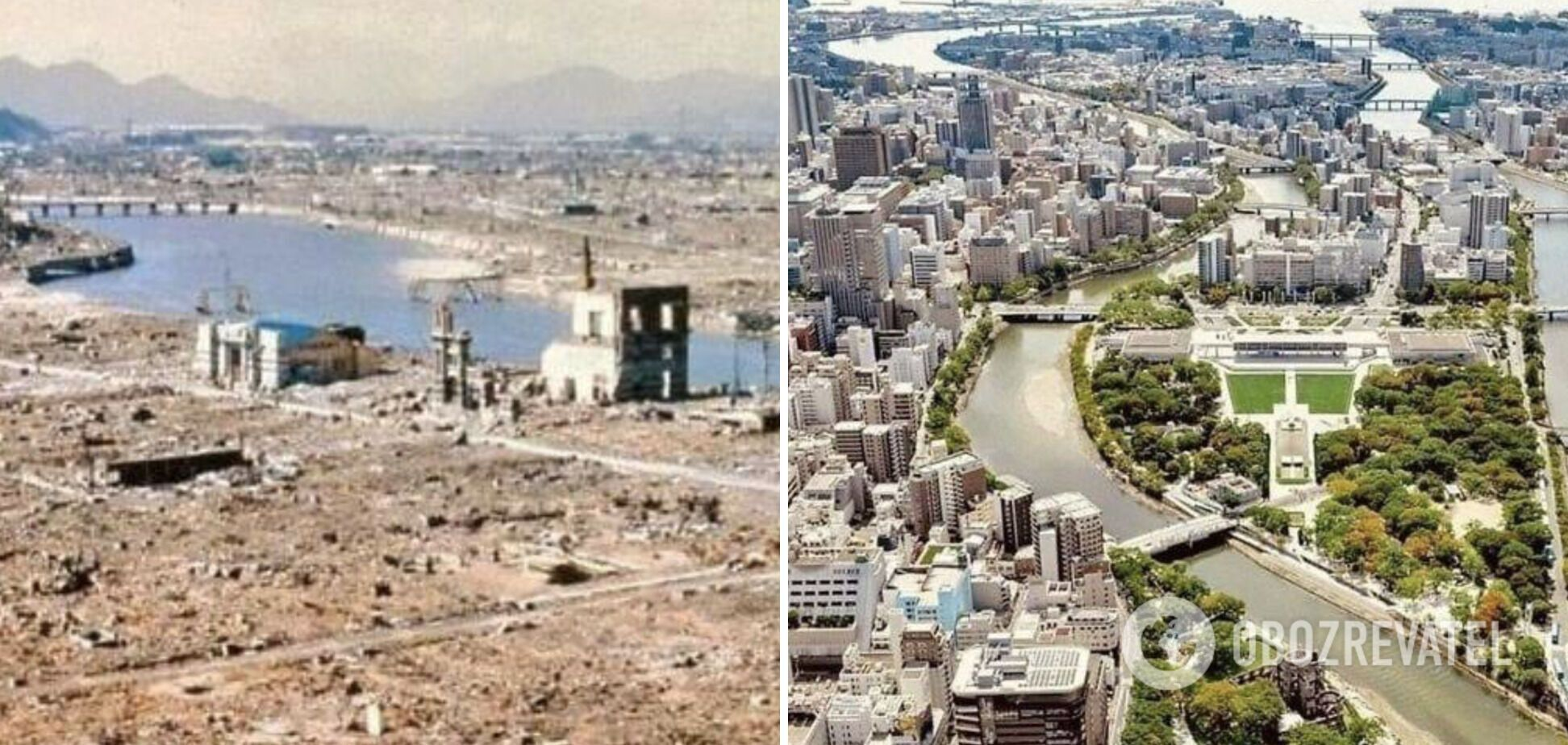 Хиросима в 1945 году и сейчас.