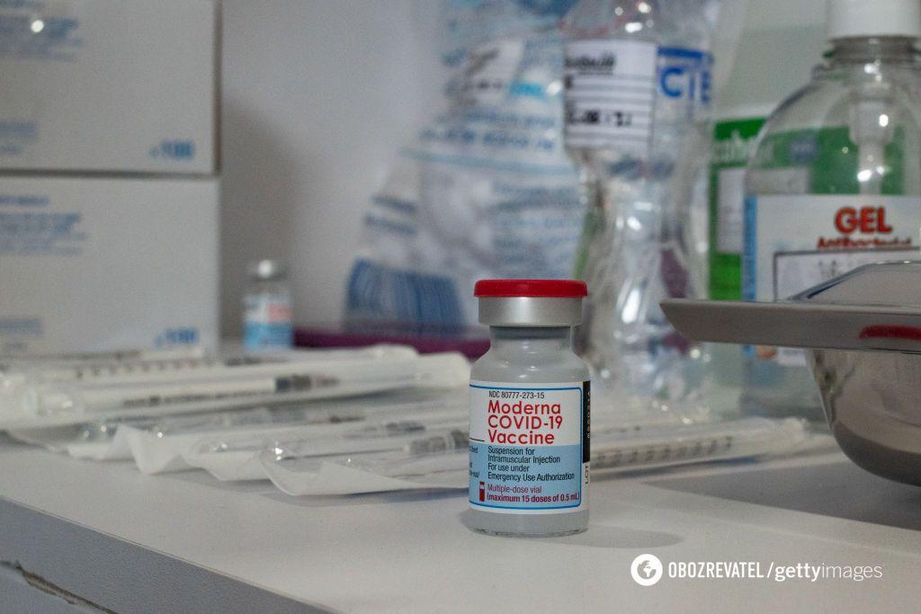 Вакцина против коронавируса от компании Moderna