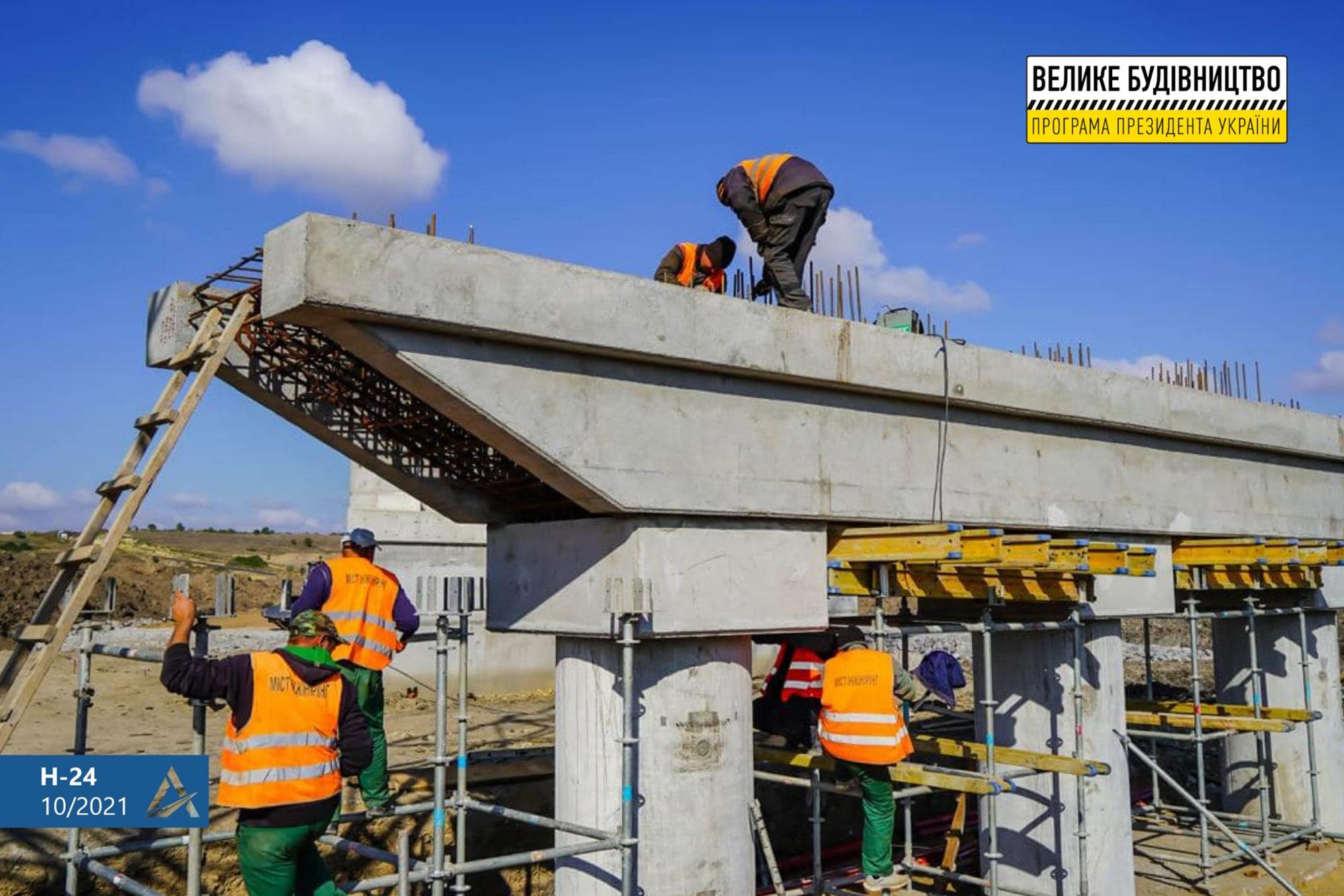 Недалеко от города Новая Одесса началось строительство нового Троицкого моста