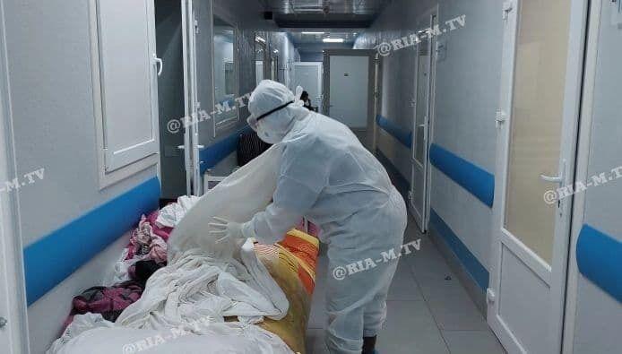 Кадри з лікарні у Мелітополі