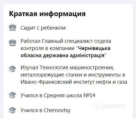 Виктор Щербаков разведен, давно на пенсии.