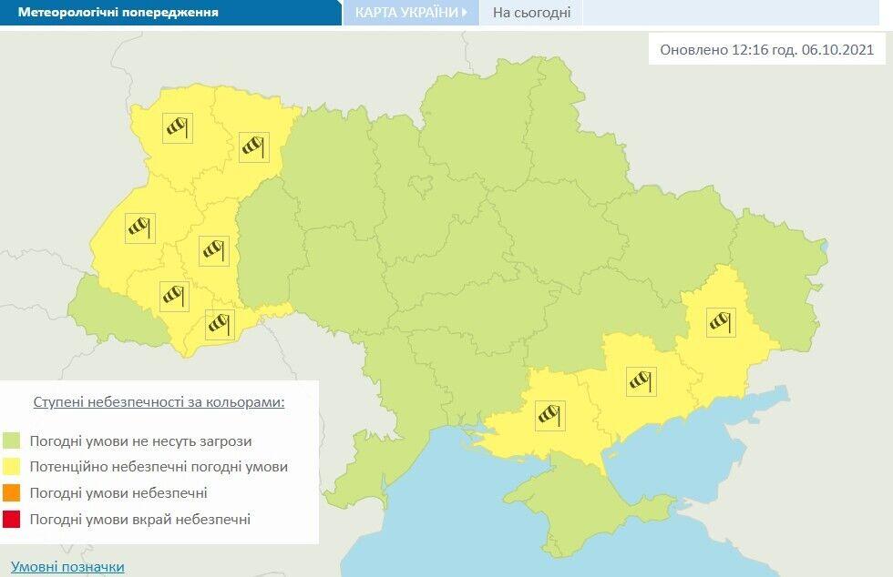 Предупреждение об усилении ветра в некоторых регионах страны