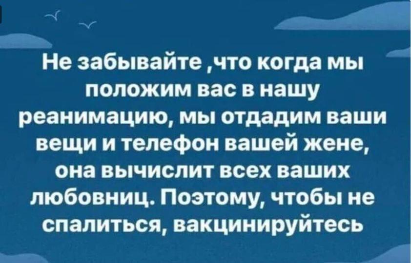 Пост Ромаскевича в сети