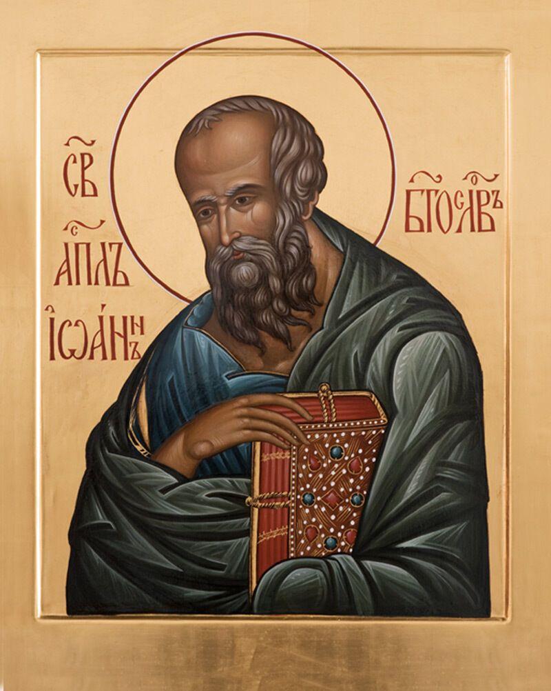 Иоанн Богослов был одним из самых любимых учеников Иисуса Христа