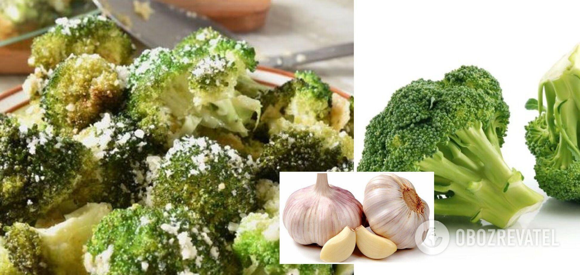 Як смачно приготувати броколі