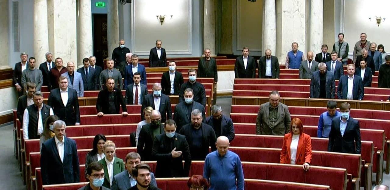 Заседание Верховной Рады 8 октября.