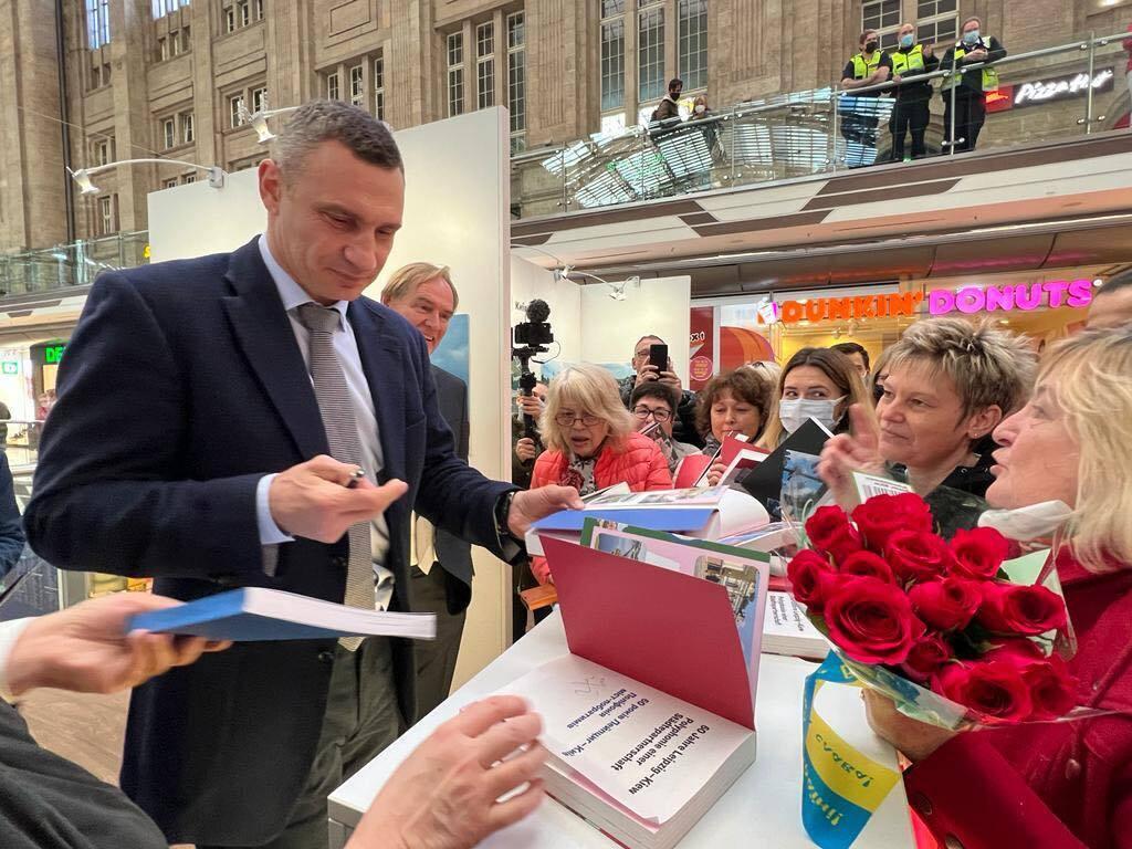 На открытие выставки пришли многие украинцы, живущие в Германии
