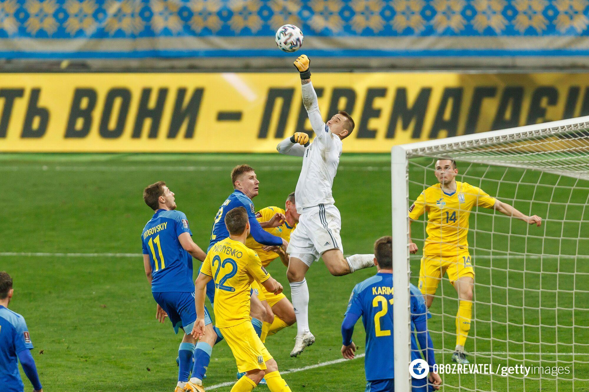 Україна - Казахстан