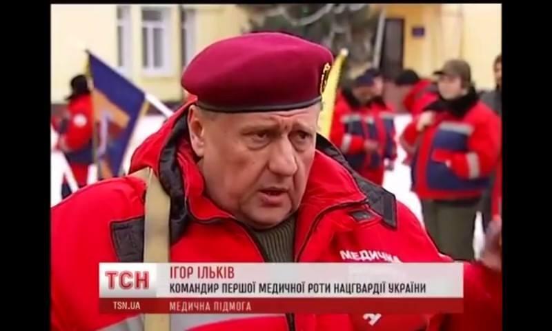 Ігор Ільків був медиком Майдану