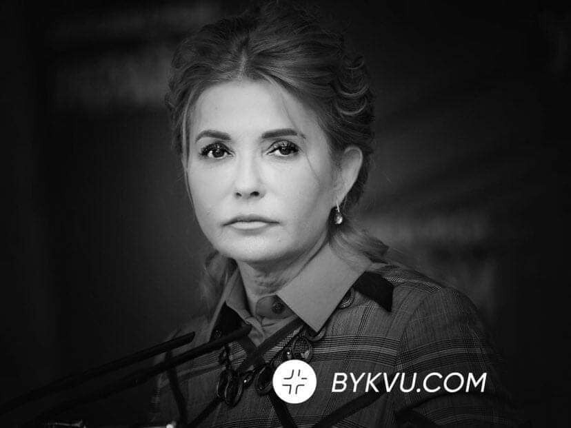 Тимошенко в новому образі