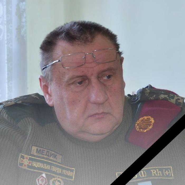 Ігор Ільків помер