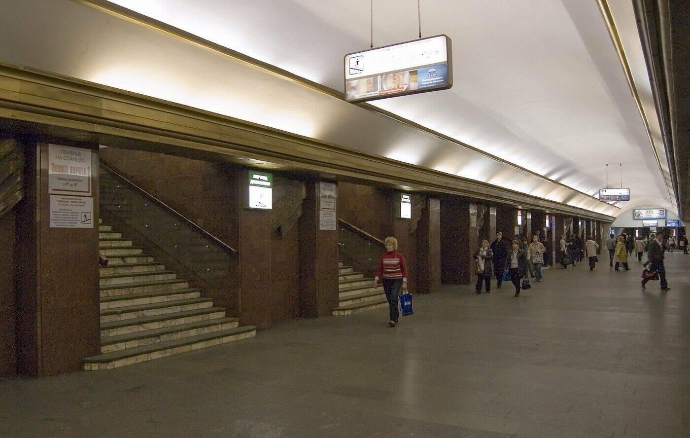 Станцію будували, не маючи тунелю до неї.