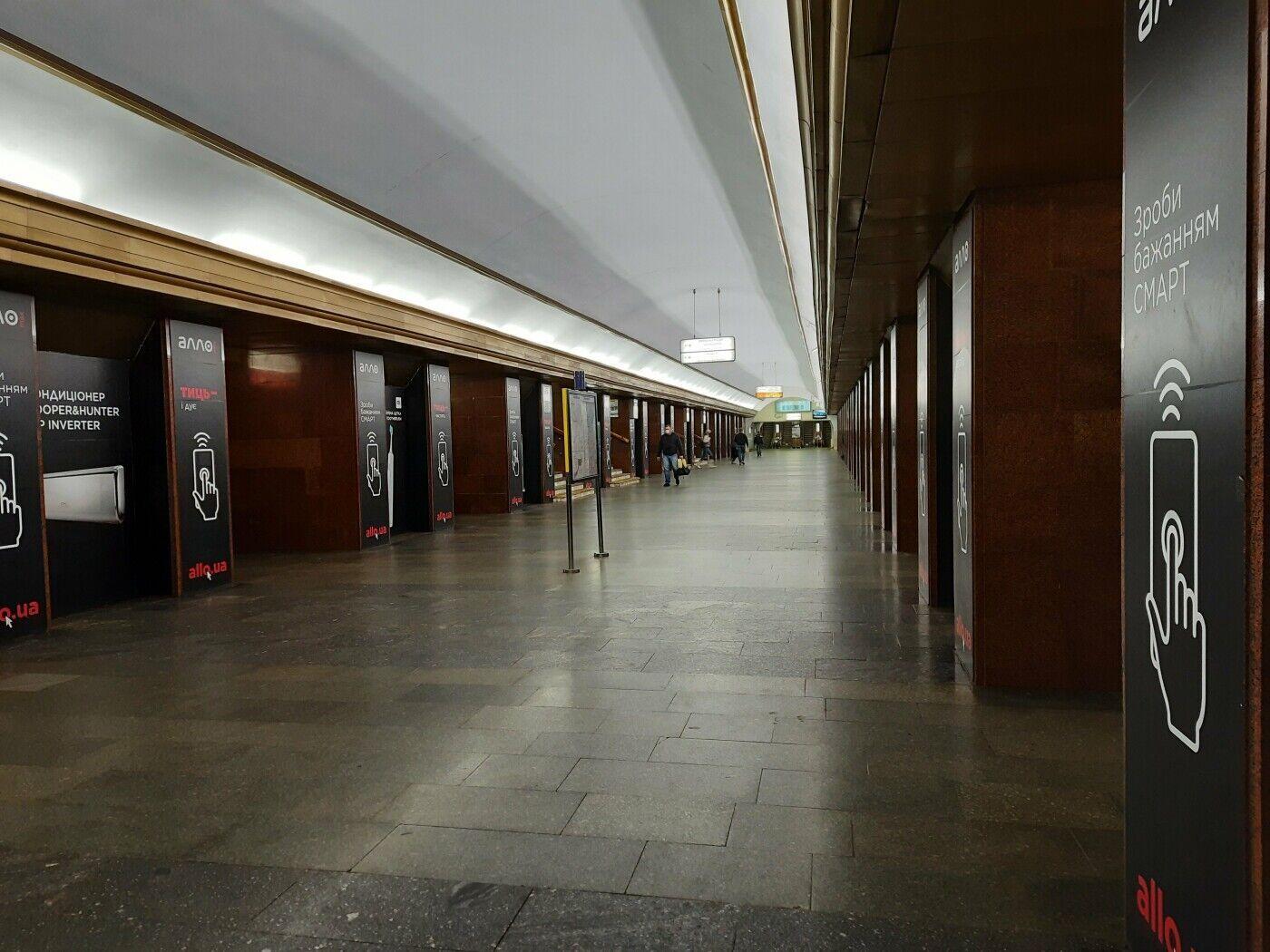 """С """"Театральной"""" можно перейти на Сырецко-Печерскую линию."""