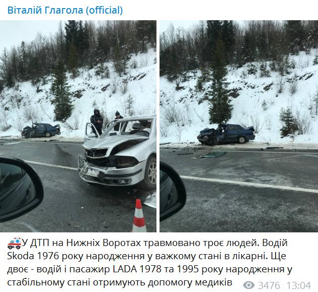 ДТП на трасі Київ - Чоп