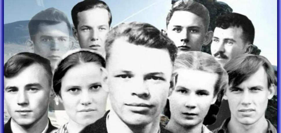 Погибшие туристы группы Дятлова