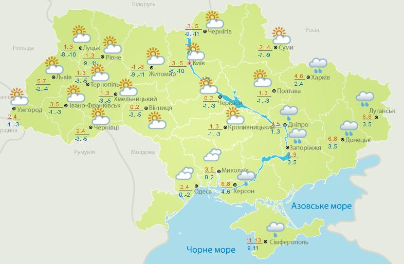 Карта погоды в Украине на 2 февраля