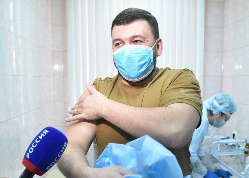 Пушилін пройшов вакцинацію в Донецьку