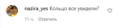 Світлана Лобода засвітила обручку. Фото