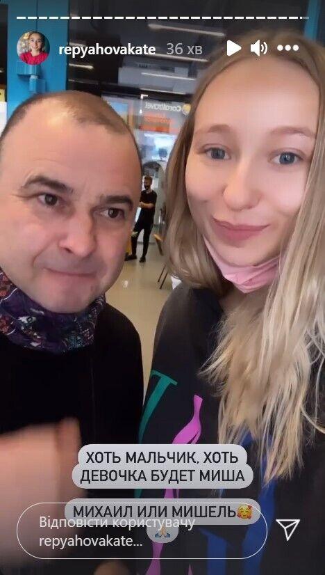 Виктор Павлик с женой рассказывают, какое имя выбрали для будущего ребенка