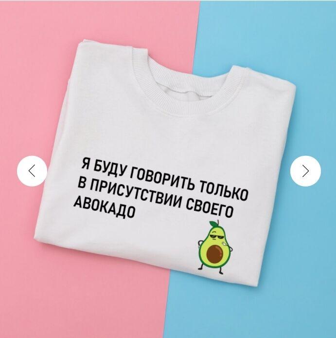 Пример смешной футболки с надписью для девушки