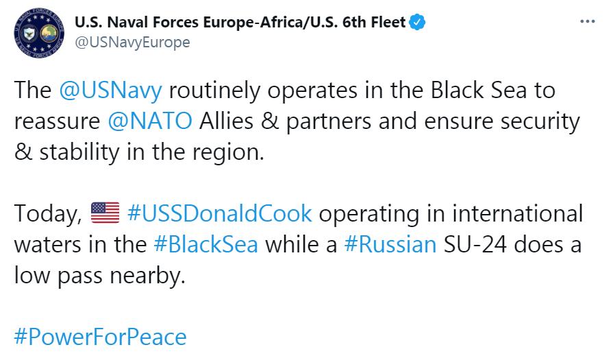 Су-27 пролетел возле корабля НАТО