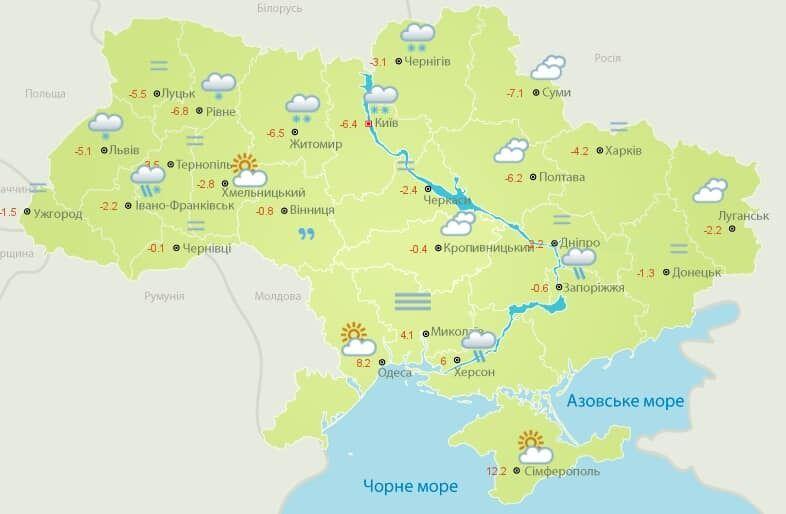 Погодная карта Украины.
