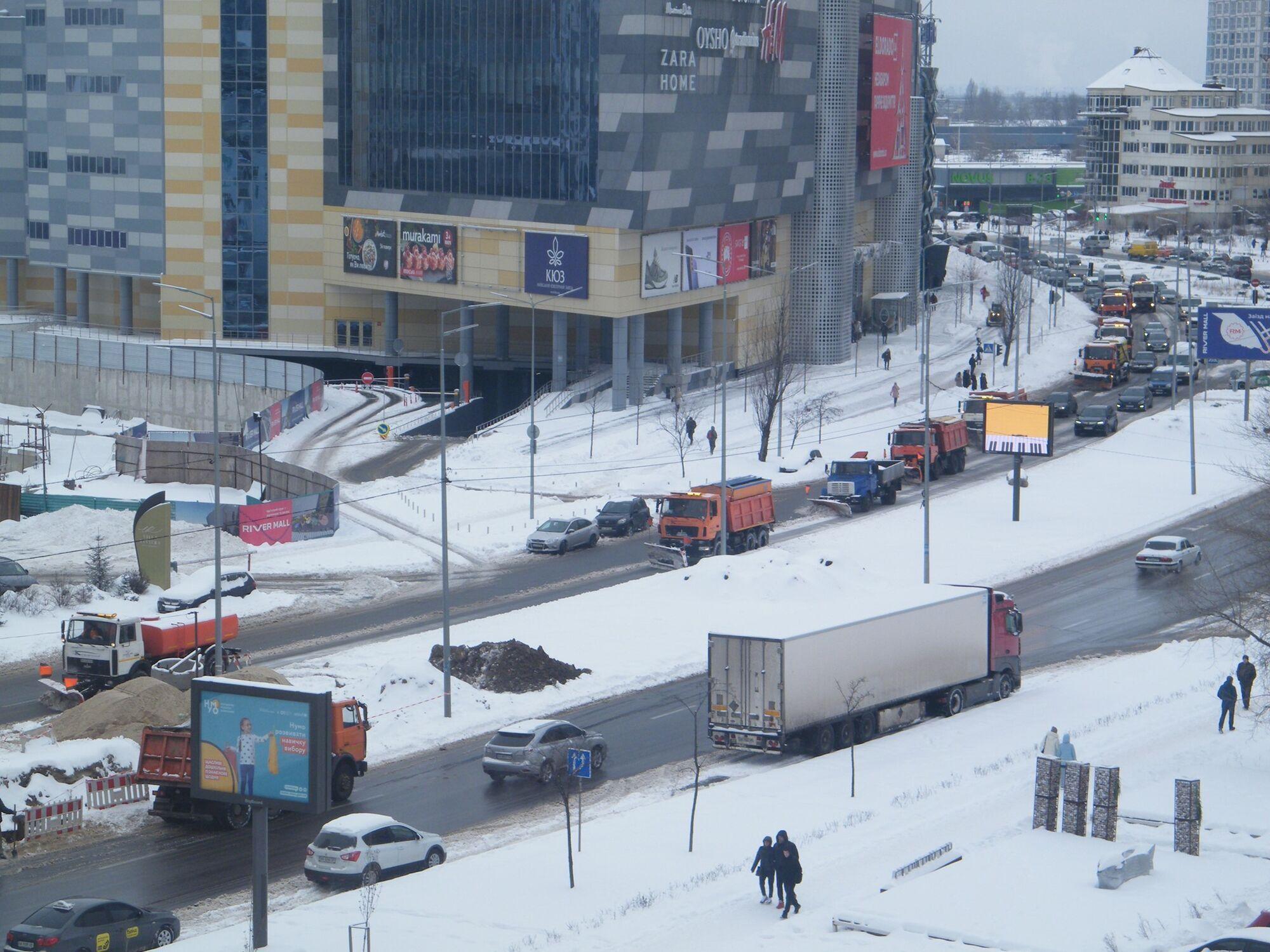 Коммунальный спецтранспорт .