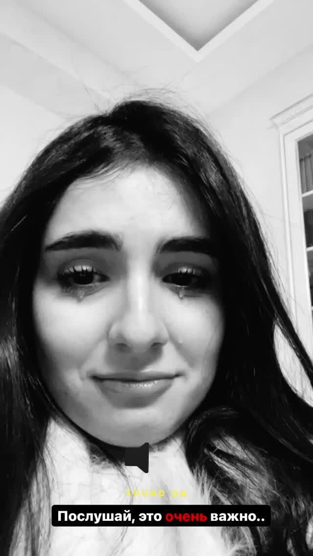 Тринчер расплакалась из-за хейта