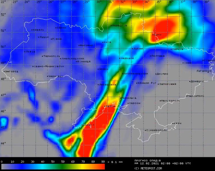 Опади пройдуть майже на всій території країни.