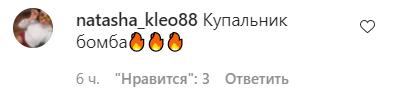 В сети понравились снимки Собчак