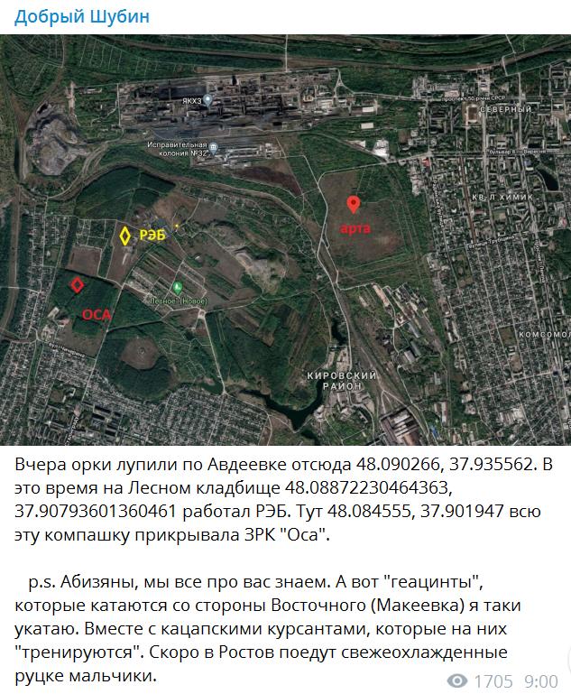 Обстрелы террористов на Донбассе
