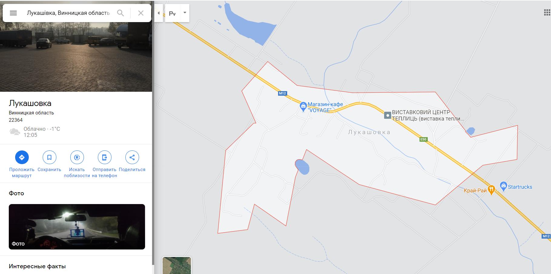 Лукашівка, біля якої сталася аварія, на мапі