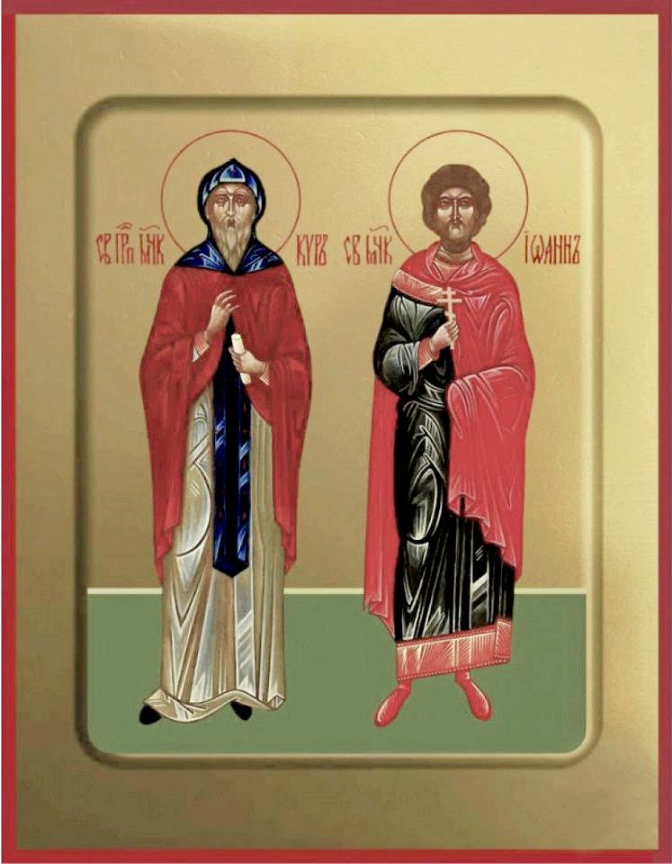 Святые Кир и Иоанн приняли мученическую смерть в 311 году